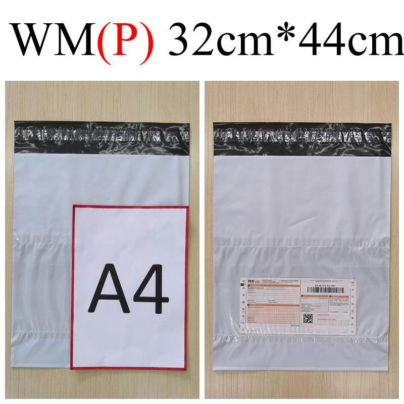 4eadb23741ab A3+ 32 44CM Size White Plastic Flyer Packaging Courier Bag With Pocket WM(P