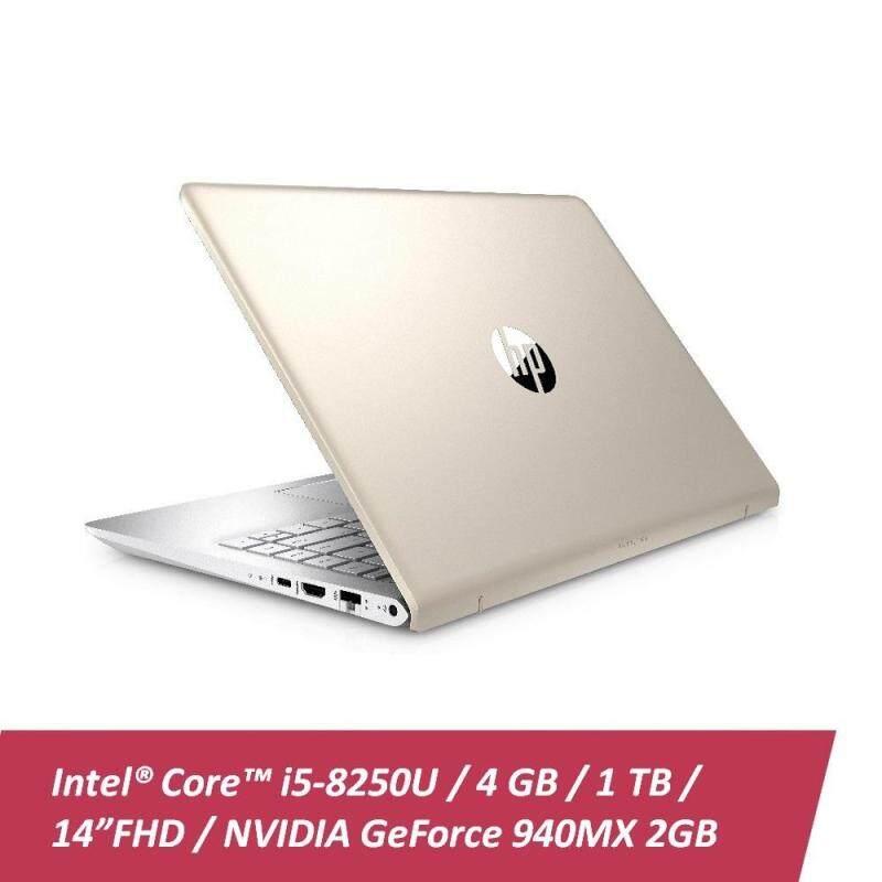 HP Pavilion 14-bf102tx Laptop (Rose Gold, i5-8250U, 4GB, 1TB, 940MX 2GB, W10) - Free Backpack Malaysia
