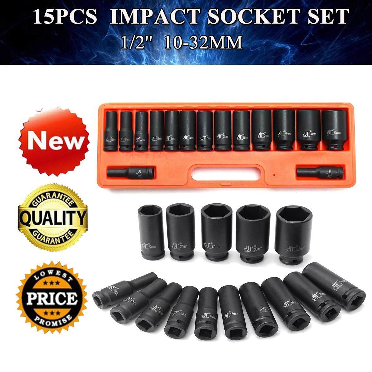 15pcs 1/2 Inch Drive Deep Impact Metric Socket Set 10-32mm Air Garage Sockets