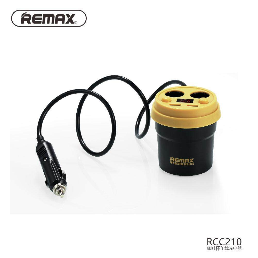 Remax Dual Usb Car Charger 21a 1a Portabel Adaptor Fast Charging Puff Series Cable Data Rc 045i Black Hitam Cr 2xp Chargeer 2 Ports And Cigarette Lighter 31a