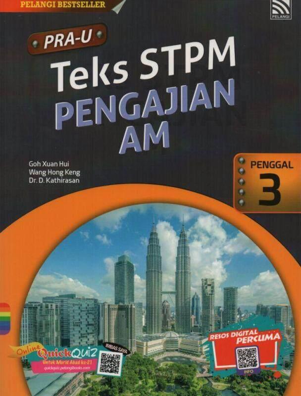 Pelangi Pre-U STPM Text Pengajian Am Term 3 Malaysia