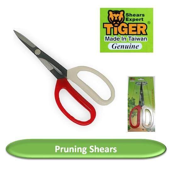 TIGER® Pruning Shears