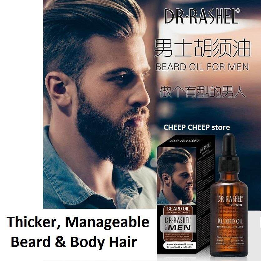 Dr Rashel Beard Oil for Thicker Faster Growth & Reduce Dandruff Itchiness  Irritation Tame Soften Manageable – for Body Chest Hair Too – with Argan  Oil