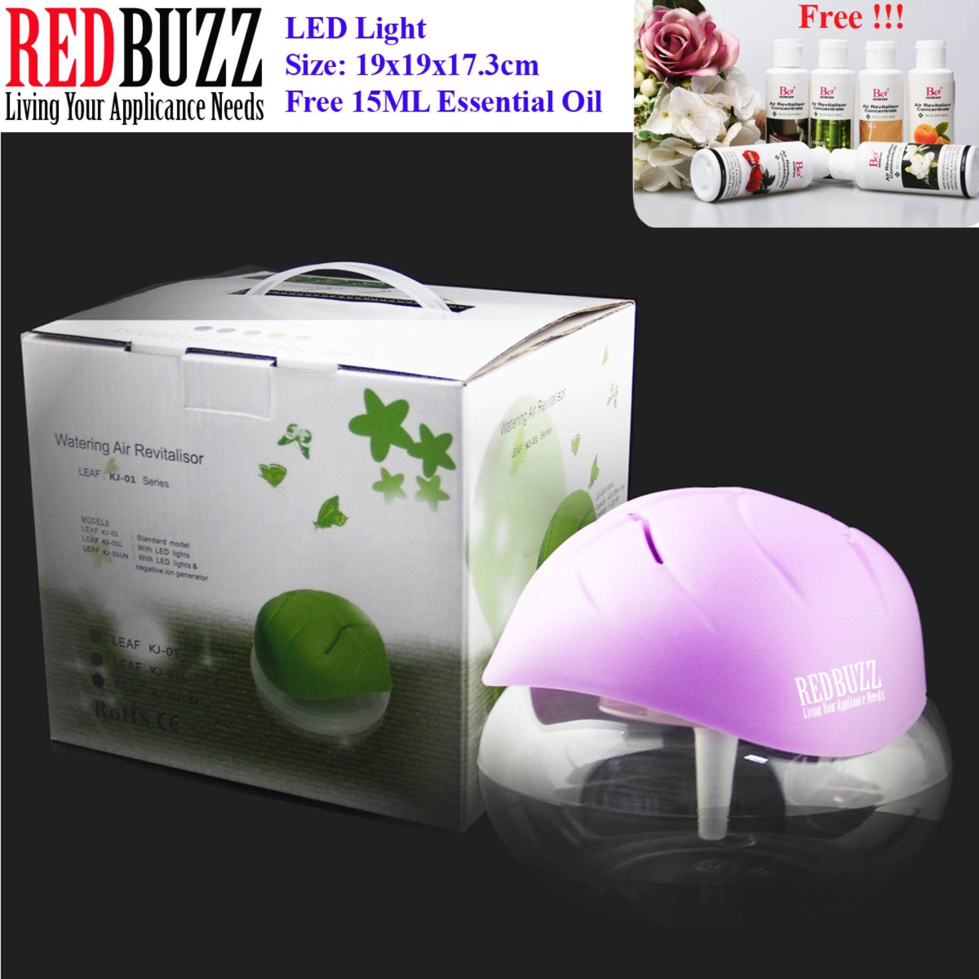 Redbuzz Watering Air Revitalisor Fresh Purifiers (purple) With Led Light + Free 15ml Essential Oil By Redbuzz.