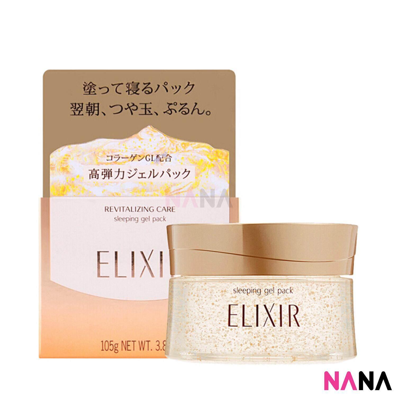 Shiseido Skincare Face Masks Packs Price In Malaysia Best Masker Naturgo Lumpur Elixir Superieur Sleeping Gel Pack W 105g