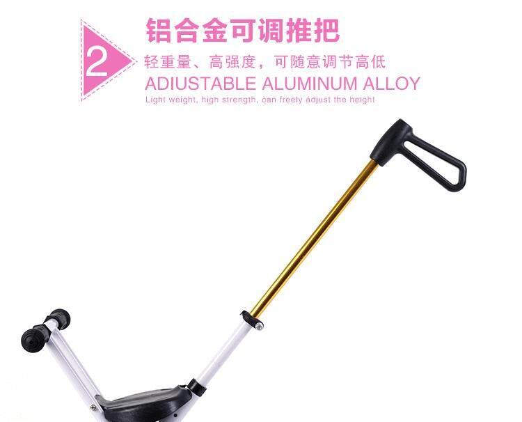 Gte Premium Baby 3 Wheels Trolley Children S Folding