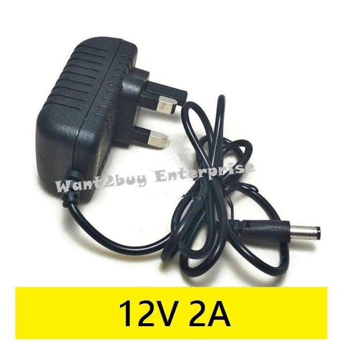 Portable 12v 2a Uk Power Adapter Plug Power Supply Wall Plug With Long Power Changer By Want2buymore.