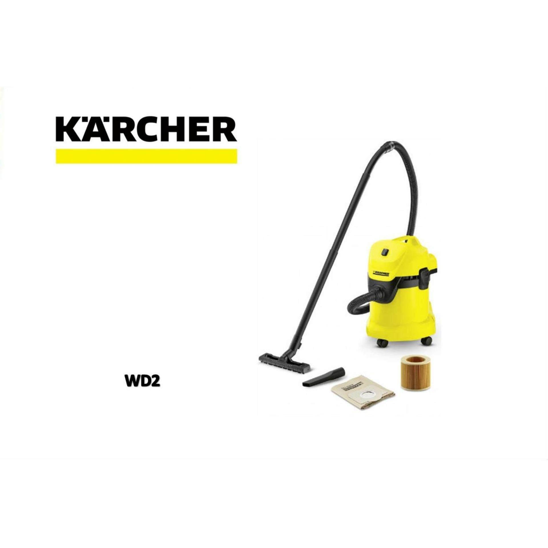 Karcher WD2-12L Wet & Dry Vacuum Cleaner 1.9/4M 4.6KG 1200W 240V 1.629-764.0