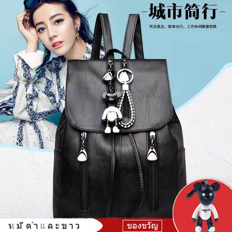 Lireba Same Paragraph Female Bag 2018new Fashion Oxford Cloth Shoulder Bag Korean Wild Casual Backpack Bag (black) By Grote Flagship Store.