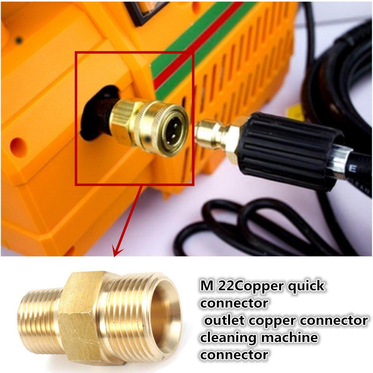 M22 Male to 3/8 NPT Male Pipe Thread Adapter 14mm Inside Diameter