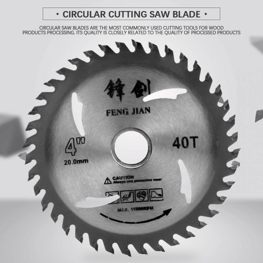Qianmei 105mm 40 Teeth Silver TCT Carbide Circular Saw Blade for Wood Cutting