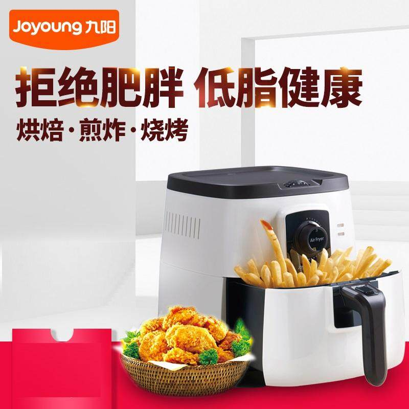 Ttlife Hot Deals Joyoung Kl-28j02 Fryer Household No Fumes, Non-Fried, Not Sticky Pot, 3.2l High Capacity Air Fryer (black +3.2l) By Ttlife Fashion Zone.