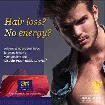 Adam (4 box) All Round Solutions For Men Energy Pregnancy Booster