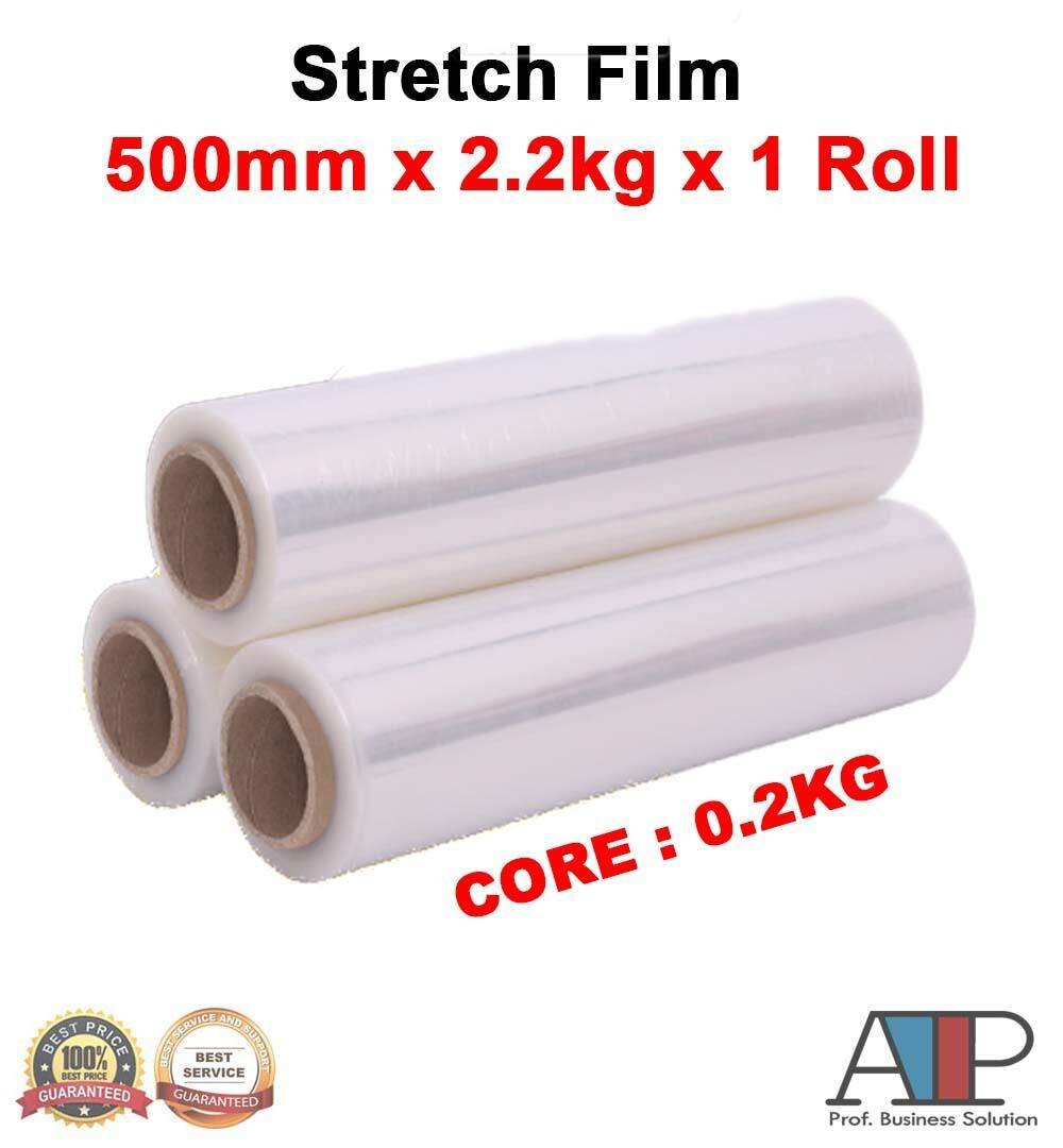 Stretch Film 500mm X 2.2kg X 1 Roll [core=0.2kg] By Atp Professional Business Solution.