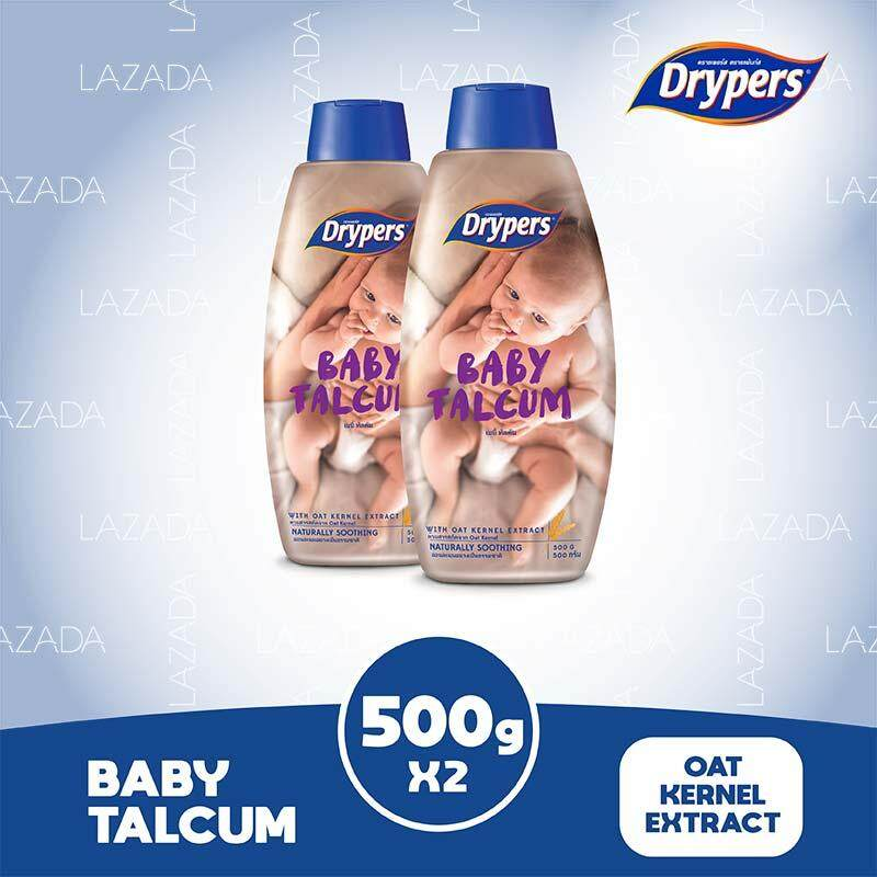Drypers Baby Talcum (500gx2) By Lazada Retail Drypers.