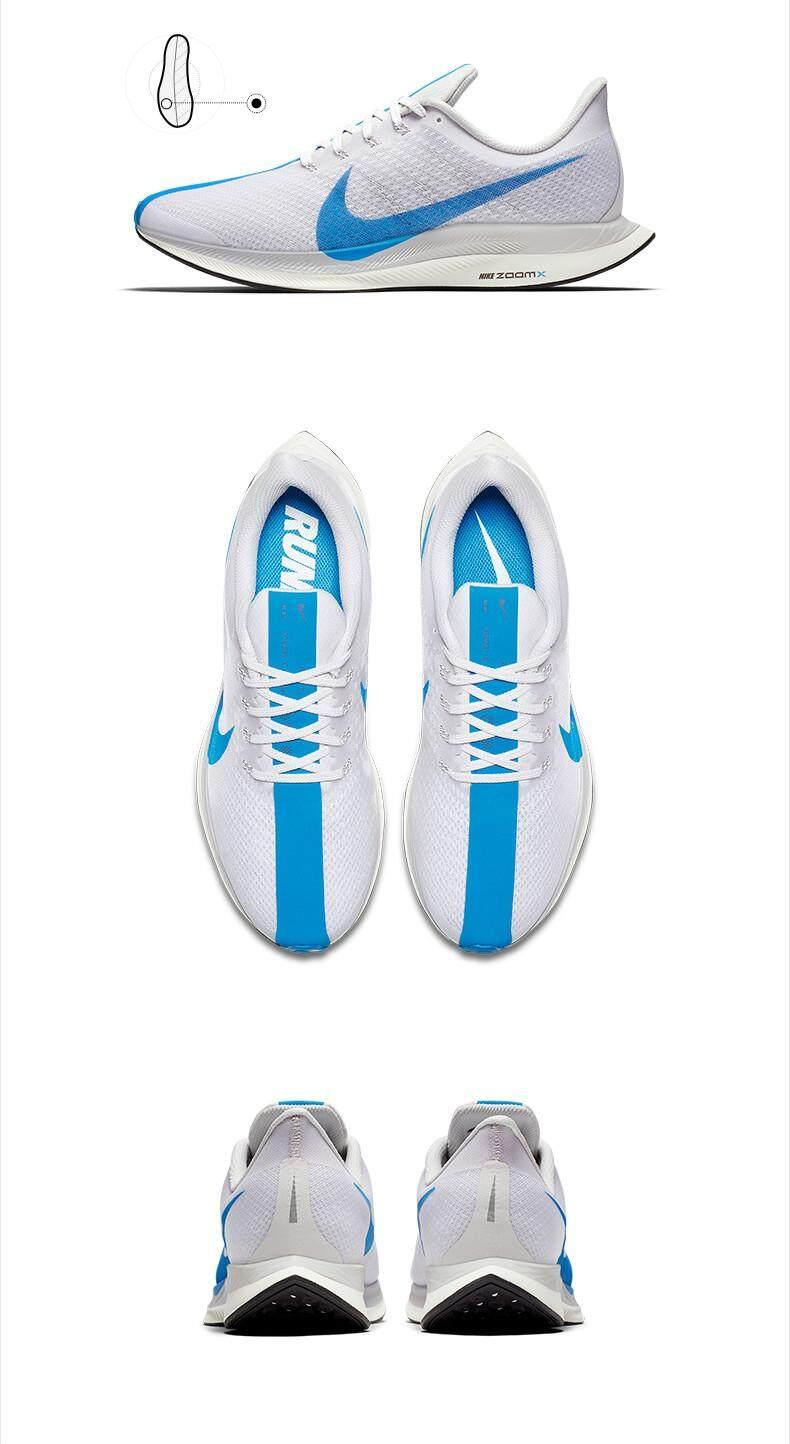 49ec1b6e442 Specifications of N I K EP E G A S U S T U R B O Men's Sports Shoes Sneakers
