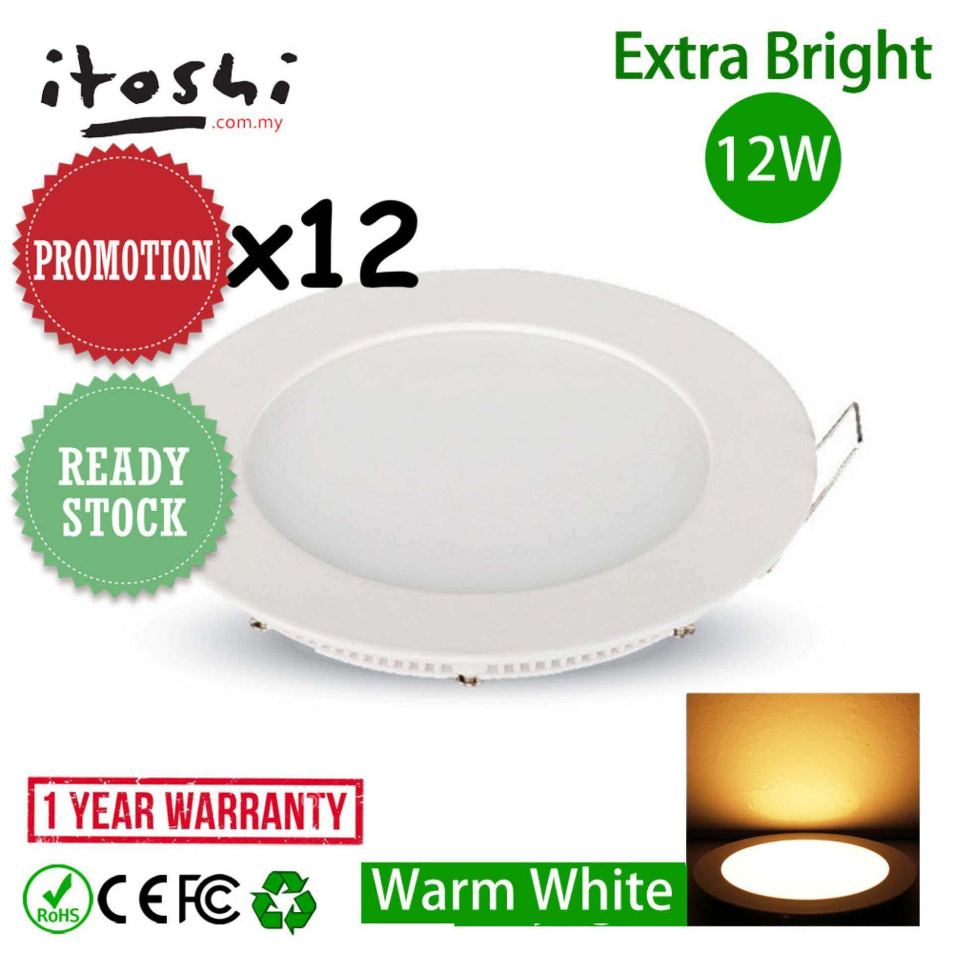 Led Downlight Panel Natural White 12 W Round Model Tanam Harga Nnp73556 12w 3000k Warm 12pcs 6 Inch Ceiling Recessed Light