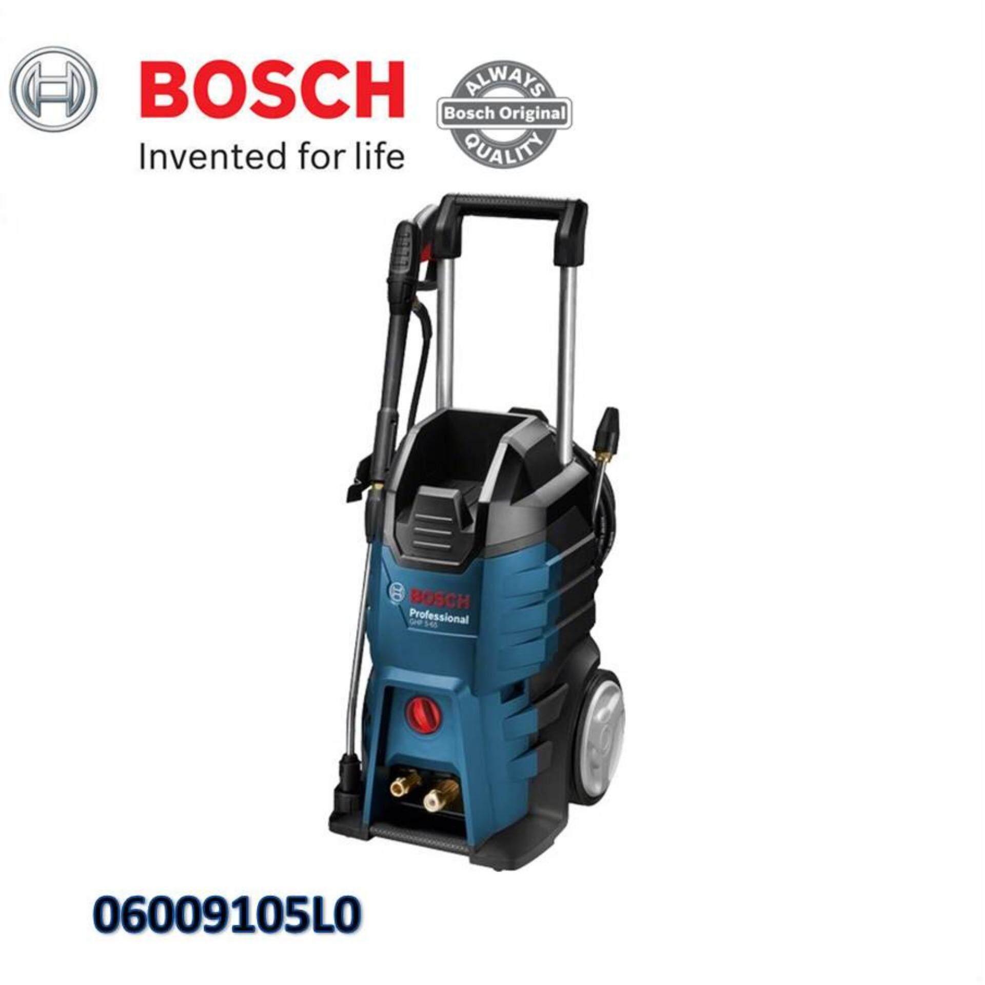GHP5-65 Prima Bosch Professional High Pressure Cleaner 160Bar/520lh/2400W/240V 06009105L0
