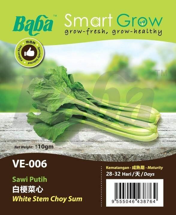 Baba VE-006 Smart Grow White Stem Choy Sum Seed - Vegetable Seed [10g]