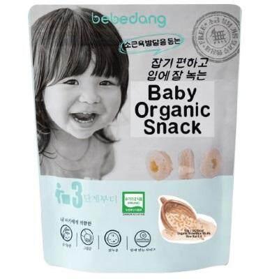 Bebedang Organic Brown Rice Pop 6m+ By Oh Baby Store.