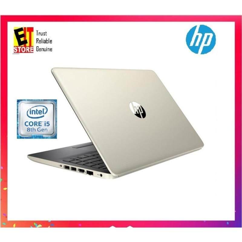 HP 14S-CF0041TX (4NY96PA) GOLD (I5-8250U/4GB/1TB/2GB RADEON 530/14/W10/2YRS) Malaysia