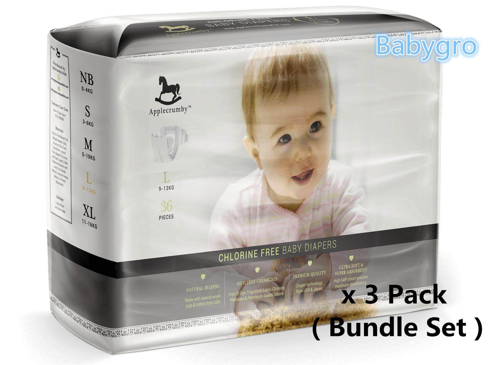 Disposable Diapers Buy At Best Price In Merries Baby New Born 24 S Applecrumby Chlorine Free Premium Diaper Bundle Set 3 Pack Size L