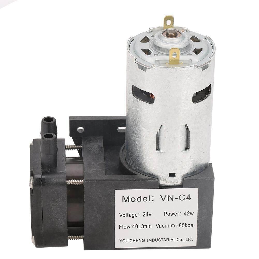 DC24V Mini Small Oilless Vacuum Pump -85KPa Flow 40L/min for Gas Air Mini Pump