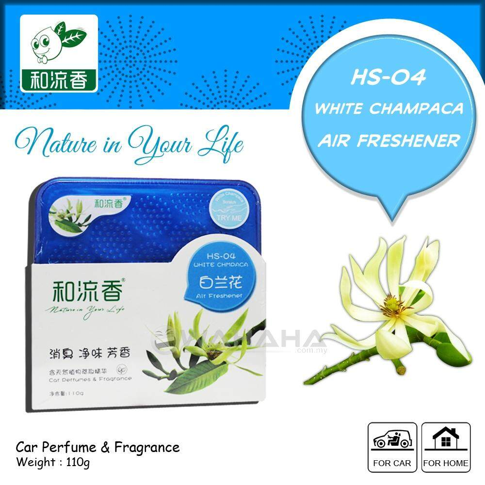 Air Fresheners For The Best Price In Malaysia Kogado Hanging Aromatic Samourai Aqua Parfum Mobil Car Deodorant Balm Freshener White Chmpaca Flavour