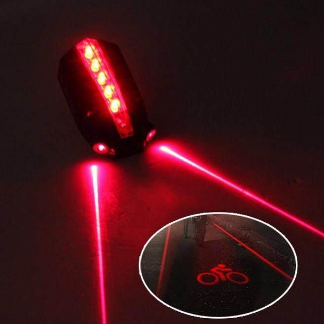 2 Laser+5 Led Rear Bike Bicycle Tail Light Beam Safety Warning Red Lamp By Dakeres.