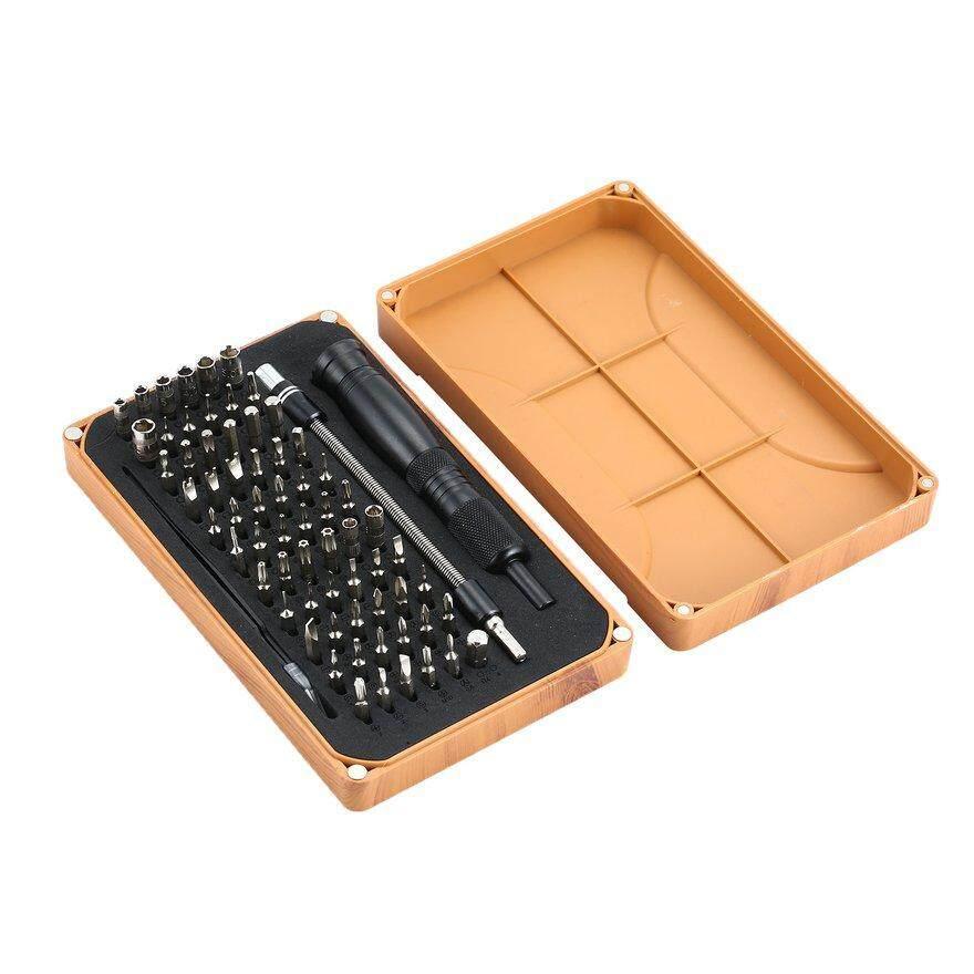 OBBB 69pc Screwdriver Set Series Mini Grip Cross Point Hex Slotted Tip DIY Repair Tool Kit Screw Star Type Hand Tamper Tools