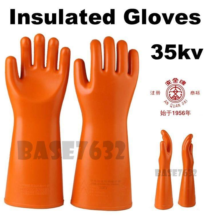 AN QUAN  PAI 35kv High Voltage Current Electrical Insulated Glove 40cm 2101.1