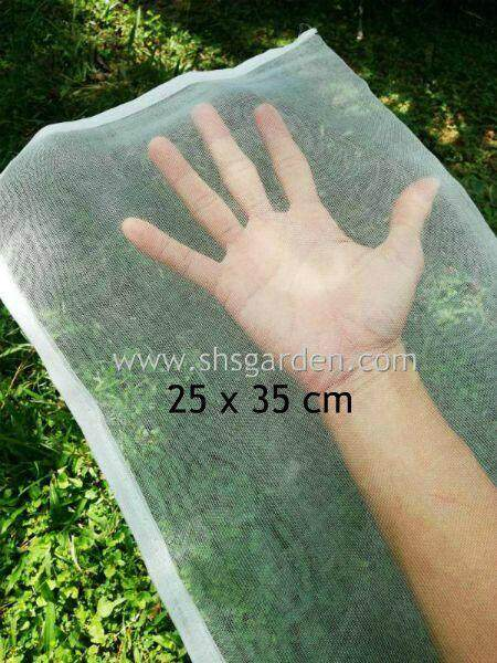 Medium Garden Fruit Netting Protect from Pests Control Anti Insects Fruit Bag Mesh Net Bag 25x35cm Better Than Organza (Nylon) SHS Kebun