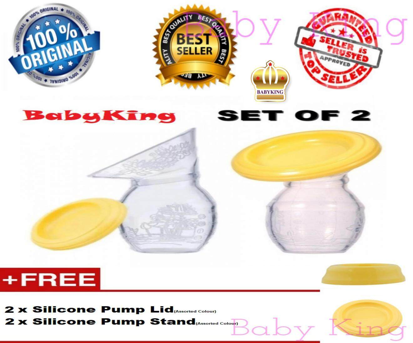 [flash Sale Clearance] Babyking 2 Pcs Bpa-Free Silicone Portable Manual Breast Pump Breast Milk Collector With Lids And Stands By Baby King.