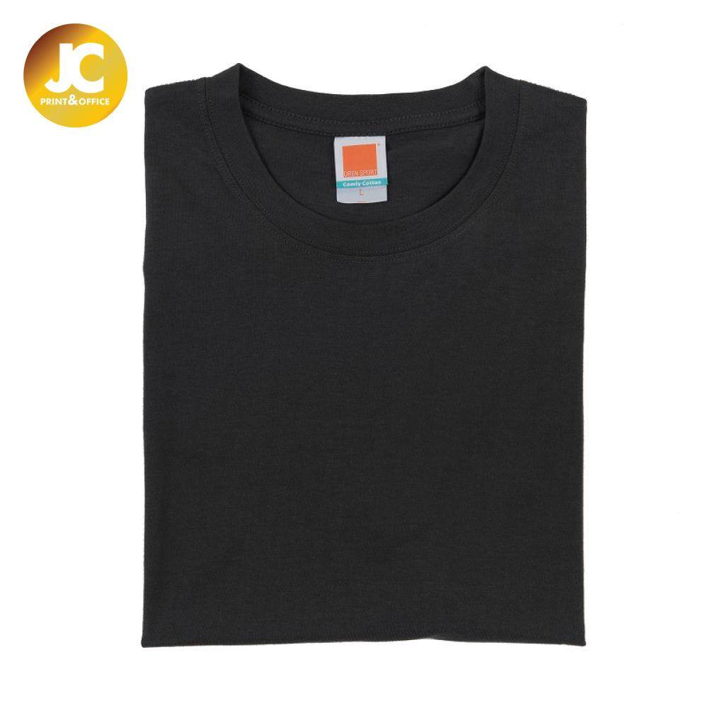 Popular T Shirts For Men The Best Prices In Malaysia Tendencies Tshirt First Class Hitam M