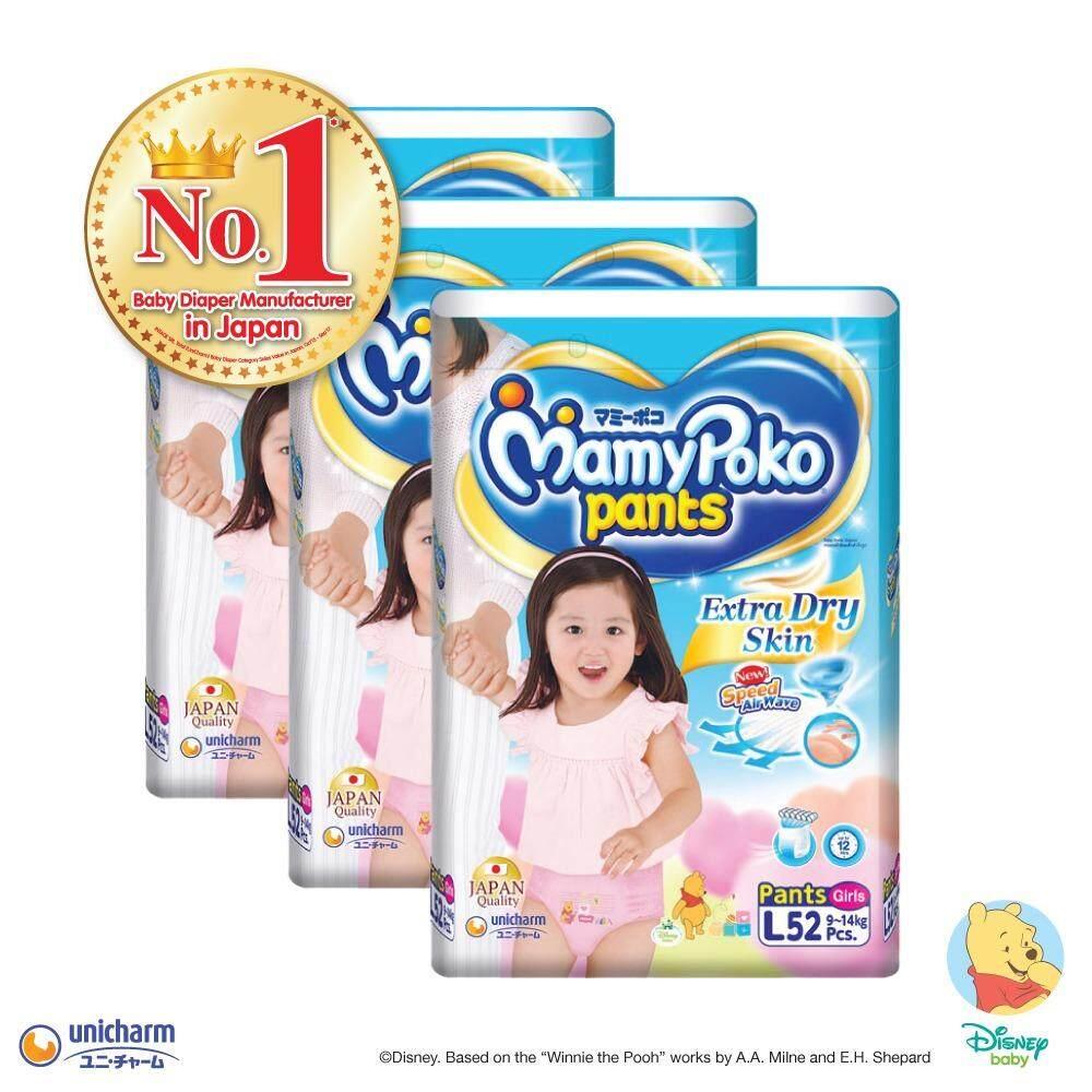Mamypoko Pants Extra Dry Skin Pants Girl L52 (3 Packs)