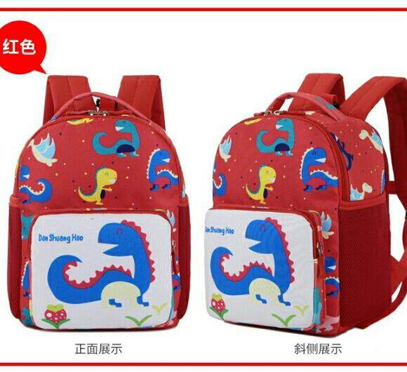 Kids Bag : Dinasour Bag [preorder 15-20 Day] By Prezzill.