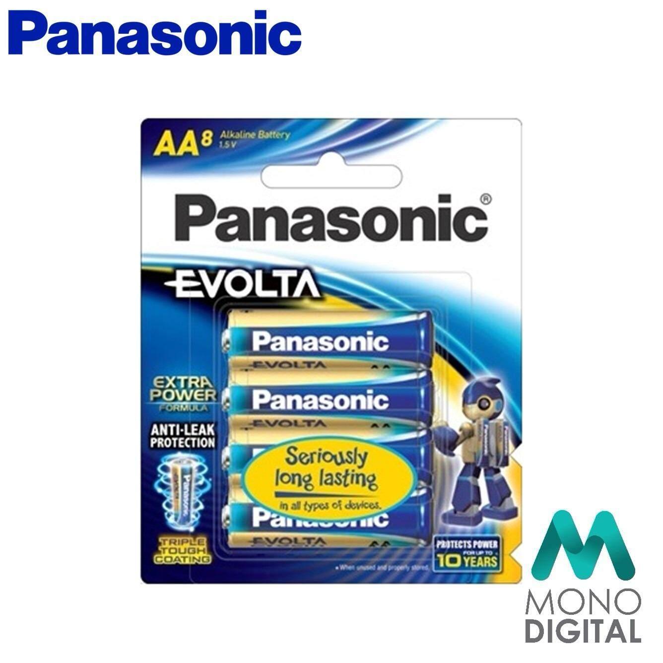 Panasonic Evolta Alkaline AA size 8pcs pack Battery (Panasonic Malaysia) (LR6EG/8B)