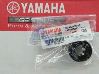 Discount YAMAHA 125ZR 135LC V1 CAP SWITCH baru - Hanya RM10