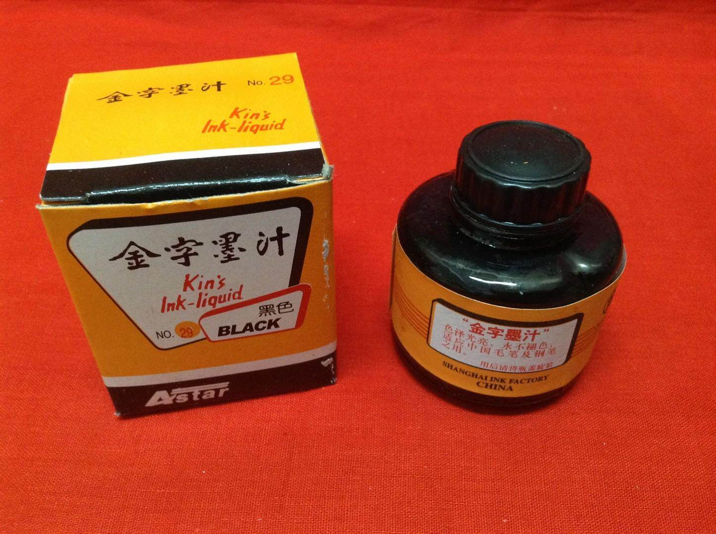 1 Piece Kins Ink Chinese Writing Fluid Liquid 60gm (black) By Nayomi Houseware.