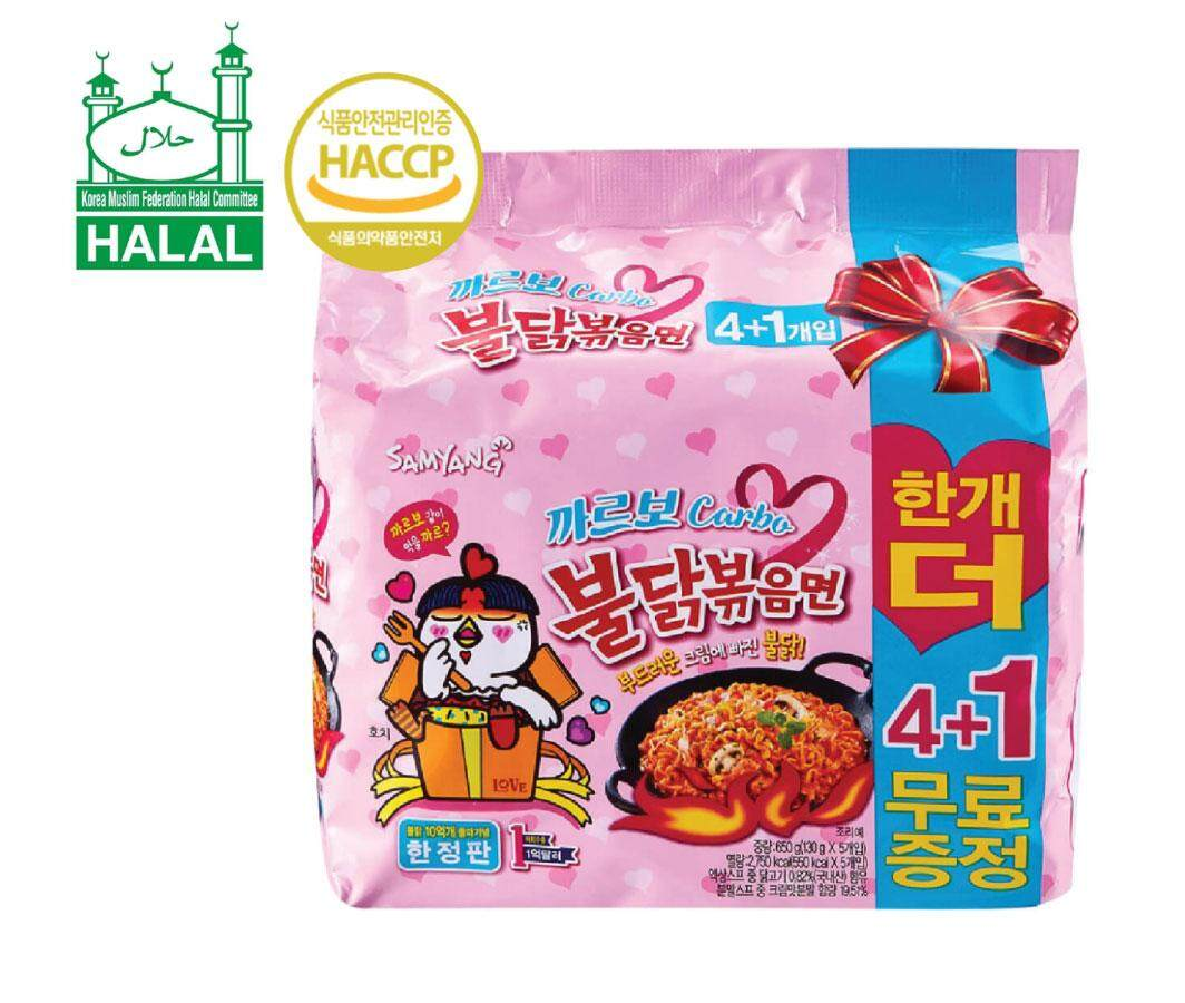 Samyang Groceries Price In Malaysia Best Lazada Jjajang Hot Chicken Flavor Ramen Carbo 130gx5 Syhcr Car Expiry31 07