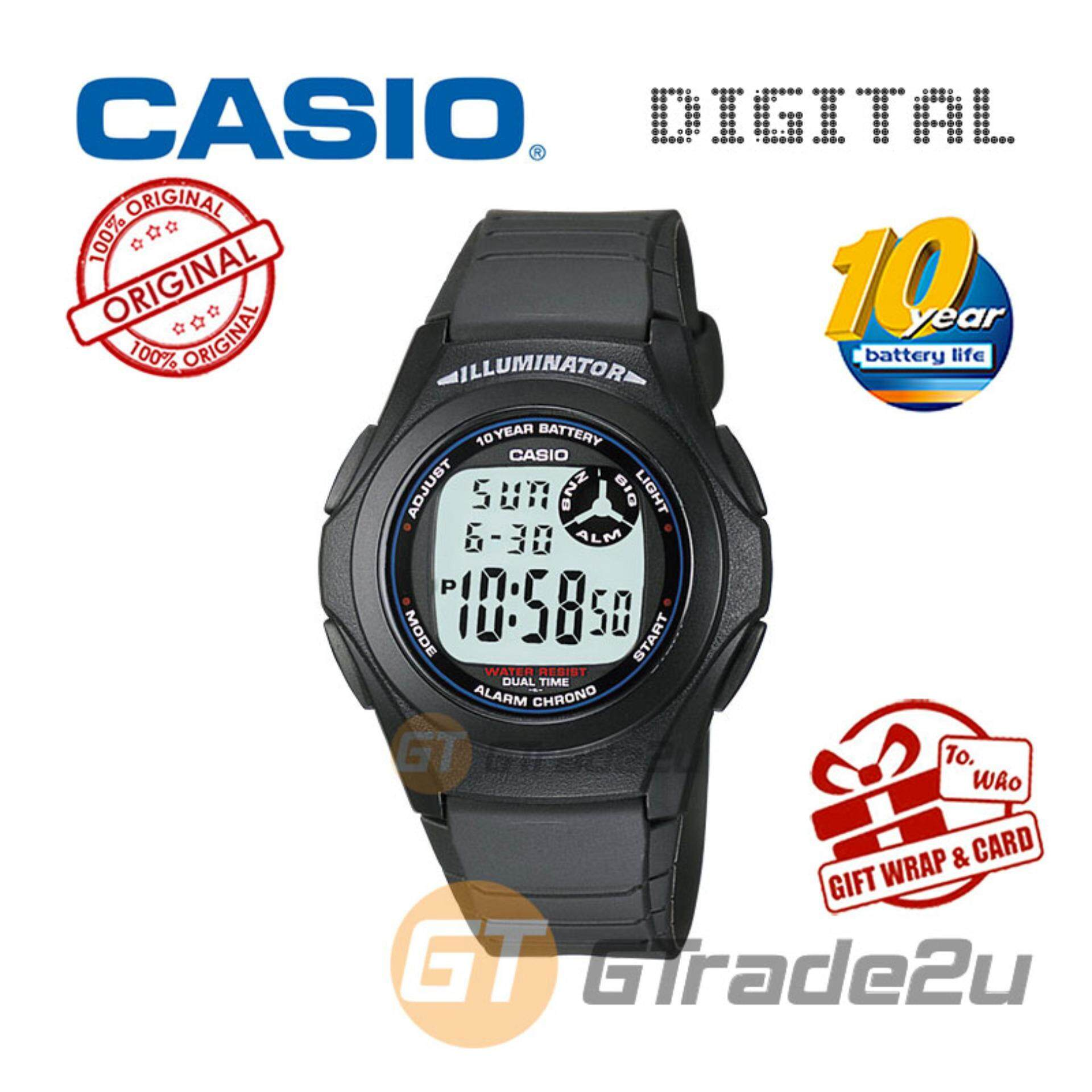 Casio Products for the Best Price in Malaysia 6bff8c1f14c2