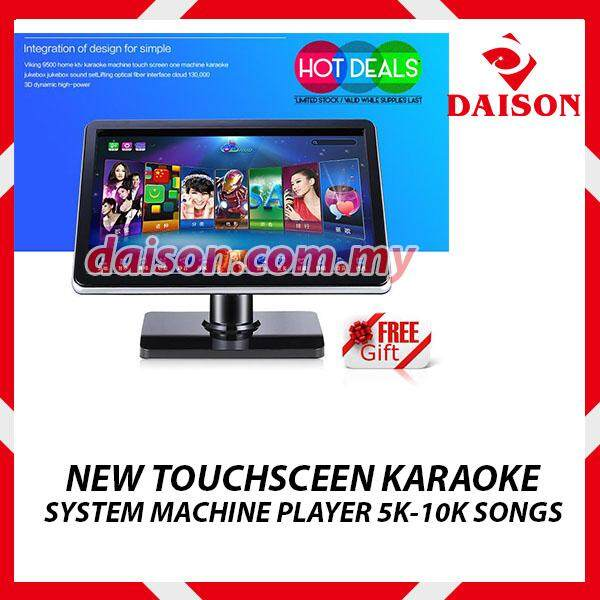 New Touchscreen Karaoke Ktv System Machine Player 2/3/4tb 5k-10k Songs By Daison Auto.