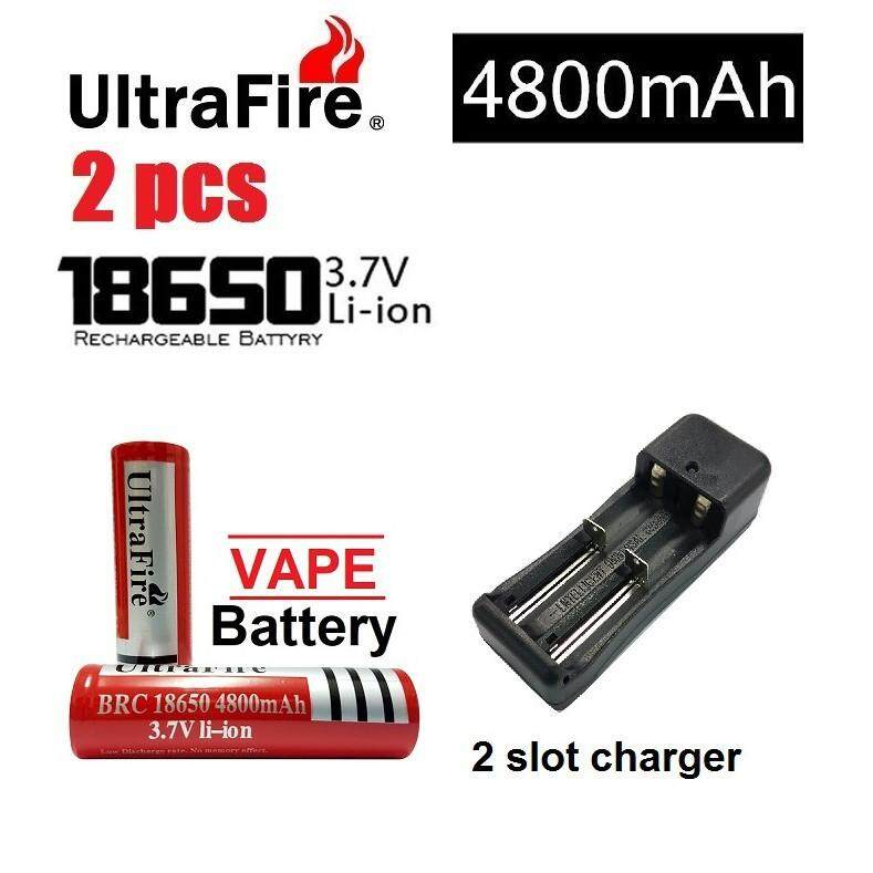 2/4pcs 3.7v Vape 4800mah Rechargeable Li-Ion Battery 18650 Lithium With 2 Slot Charger Bundle By Fly Automart.