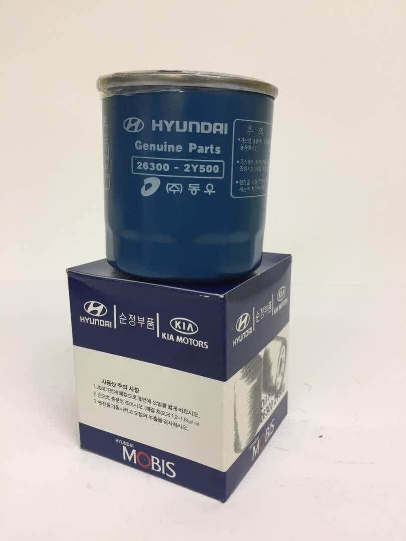 MOBIS KIA and Hyundai oil filter Part#26300 2Y500