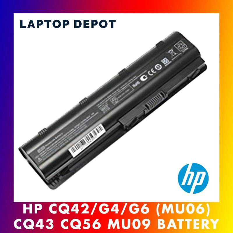 (Free Delivery) HP Laptop/Notebook Battery for HP Pavilion DV6 (MU06) Malaysia
