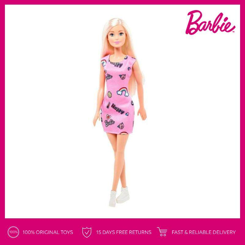 Dolls   Accessories - Dolls - Buy Dolls   Accessories - Dolls at Best Price  in Malaysia  99ea750850c1