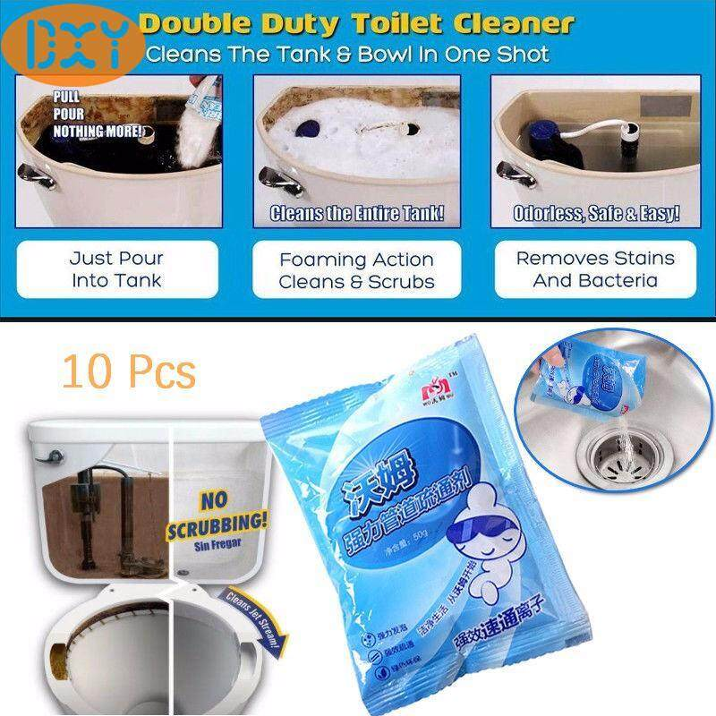DXY-10 Pcs Drain Cleaners Bathroom Kitchen Drainage Pipe Toilet Dredging Agent Floor Drain Sewer Blocking Strong Cleaning Agent Dropship
