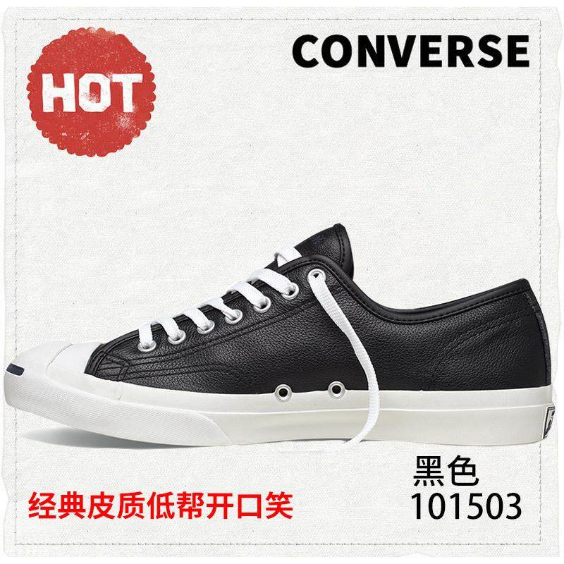 Converse Men s Shoes Women s Shoes Zhang Yixing Celebrity Style Jack  Purcell Low Top Hide Substance Sneakers e38311b2c0