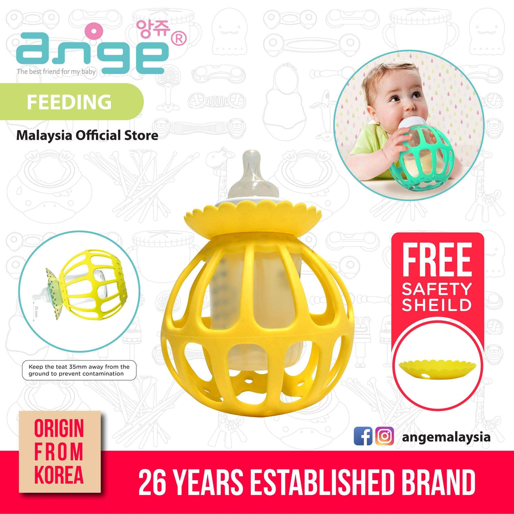 Korea Ange Mamma Ball Baby (Yellow) Bottle Holder with Multifunction