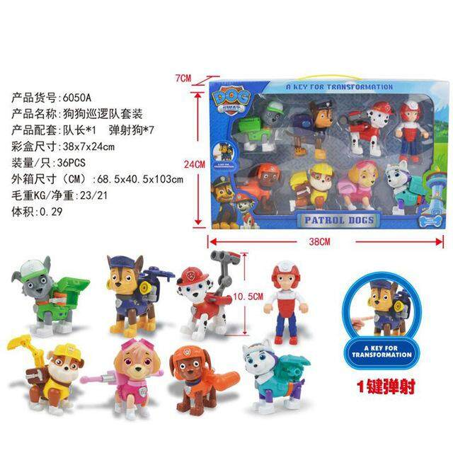 8Pcs set Paw patrol Action Figures Playsets One key deformation Hand model  toy Dog patrols 847451688